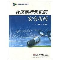 http://ec4.images-amazon.com/images/I/518TAxBH%2B6L._AA200_.jpg