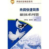 http://ec4.images-amazon.com/images/I/518TCTu9e4L._AA200_.jpg