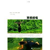 http://ec4.images-amazon.com/images/I/518THY3dcsL._AA200_.jpg