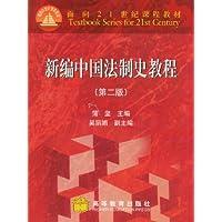 http://ec4.images-amazon.com/images/I/518U1yKky0L._AA200_.jpg