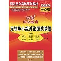 http://ec4.images-amazon.com/images/I/518ULAdhcGL._AA200_.jpg