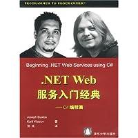 http://ec4.images-amazon.com/images/I/518UbVPy3eL._AA200_.jpg