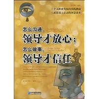 http://ec4.images-amazon.com/images/I/518UuppKm0L._AA200_.jpg
