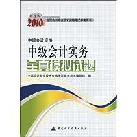 http://ec4.images-amazon.com/images/I/518V94Qk02L._AA200_.jpg