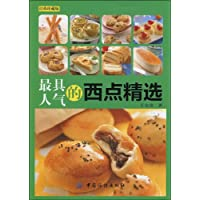 http://ec4.images-amazon.com/images/I/518WT7T9m-L._AA200_.jpg