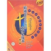 http://ec4.images-amazon.com/images/I/518WUUUpJTL._AA200_.jpg