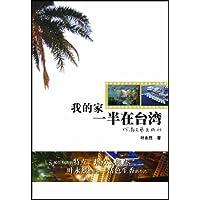 http://ec4.images-amazon.com/images/I/518Wf8sbdxL._AA200_.jpg