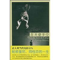 http://ec4.images-amazon.com/images/I/518WuQ6jDhL._AA200_.jpg
