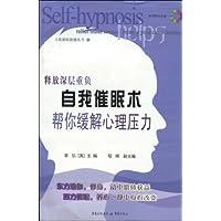 http://ec4.images-amazon.com/images/I/518Wz8fSneL._AA200_.jpg