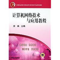 http://ec4.images-amazon.com/images/I/518XIPwE7uL._AA200_.jpg