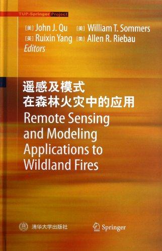遥感及模式在森林火灾中的应用(精)收藏