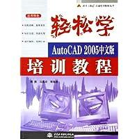 http://ec4.images-amazon.com/images/I/518YoS7YRRL._AA200_.jpg