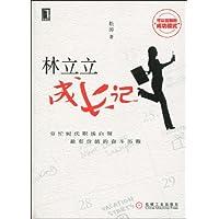 http://ec4.images-amazon.com/images/I/518ZL4sVwKL._AA200_.jpg