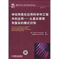 http://ec4.images-amazon.com/images/I/518ZLDaOjnL._AA200_.jpg