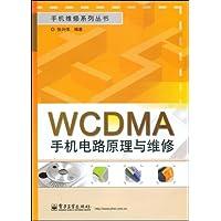 http://ec4.images-amazon.com/images/I/518ZrDiK47L._AA200_.jpg