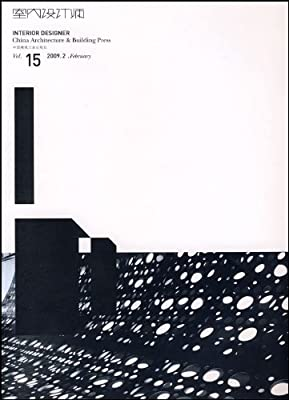 室内设计师15.pdf
