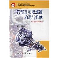 http://ec4.images-amazon.com/images/I/518bSi8FMZL._AA200_.jpg