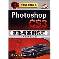 http://ec4.images-amazon.com/images/I/518bXrTN7%2BL._AA200_.jpg