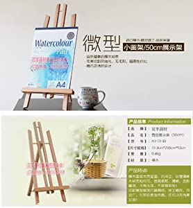 京潮港 s丰画材 厂家榉木色油画架子木质画板广告展架