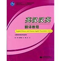 http://ec4.images-amazon.com/images/I/518c5QR1i5L._AA200_.jpg