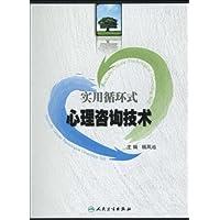 http://ec4.images-amazon.com/images/I/518cj4xfStL._AA200_.jpg