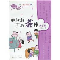 http://ec4.images-amazon.com/images/I/518dVJwK4dL._AA200_.jpg