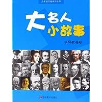 http://ec4.images-amazon.com/images/I/518doYNjl8L._AA200_.jpg