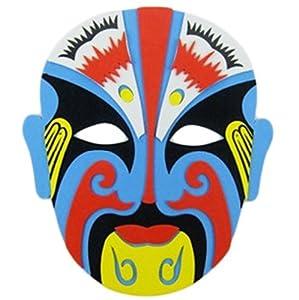 面具戏曲京剧脸谱搞怪装扮创意个性diy表演面具手工制作蓝色脸谱