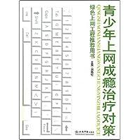 http://ec4.images-amazon.com/images/I/518e4mUddgL._AA200_.jpg