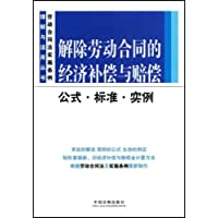 http://ec4.images-amazon.com/images/I/518eOWfAssL._AA200_.jpg