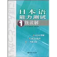 http://ec4.images-amazon.com/images/I/518ebqUmAFL._AA200_.jpg
