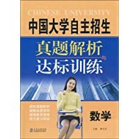 http://ec4.images-amazon.com/images/I/518f%2BIwGi6L._AA200_.jpg