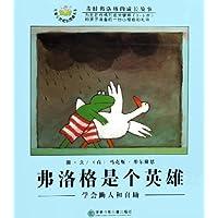 http://ec4.images-amazon.com/images/I/518fWBGDdhL._AA200_.jpg