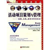 http://ec4.images-amazon.com/images/I/518fWa77uvL._AA200_.jpg