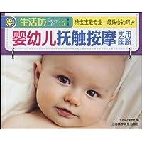 http://ec4.images-amazon.com/images/I/518fk8Ii13L._AA200_.jpg