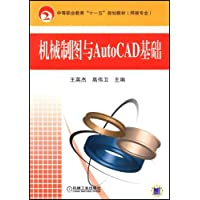 http://ec4.images-amazon.com/images/I/518fw67PSGL._AA200_.jpg