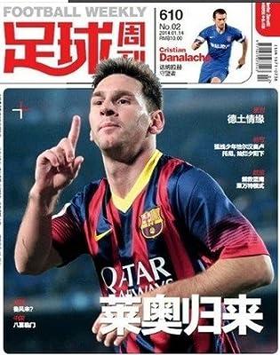 足球周刊2014年1月总第610期 德罗巴球星卡 萨内蒂海报 现货.pdf