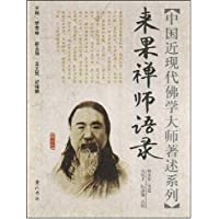 http://ec4.images-amazon.com/images/I/518gItbIr7L._AA200_.jpg