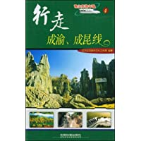 http://ec4.images-amazon.com/images/I/518gM3AaisL._AA200_.jpg