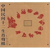 http://ec4.images-amazon.com/images/I/518gS4v8w5L._AA200_.jpg