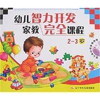 http://ec4.images-amazon.com/images/I/518gSM8l8VL._AA200_.jpg