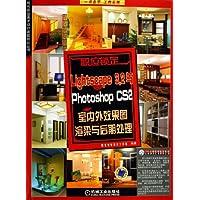 http://ec4.images-amazon.com/images/I/518gU6sY8oL._AA200_.jpg