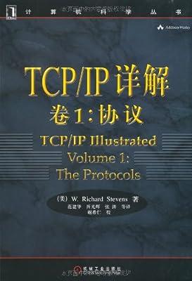 TCP/IP详解卷1:协议.pdf