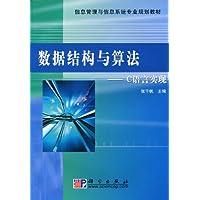 http://ec4.images-amazon.com/images/I/518hcqhjtML._AA200_.jpg