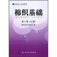 http://ec4.images-amazon.com/images/I/518hfVIyHWL._AA200_.jpg