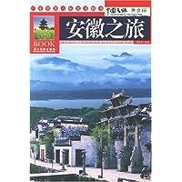 http://ec4.images-amazon.com/images/I/518i4fVpauL._AA200_.jpg