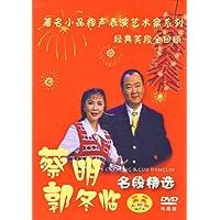 http://ec4.images-amazon.com/images/I/518iIAoDm-L._AA200_.jpg