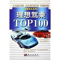 http://ec4.images-amazon.com/images/I/518iVoXlMYL._AA200_.jpg