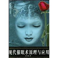 http://ec4.images-amazon.com/images/I/518iyUGUj7L._AA200_.jpg