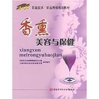 http://ec4.images-amazon.com/images/I/518j1QUyLiL._AA200_.jpg